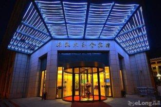 China Great Hall Hotel