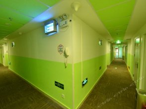 99 Chain Hostel (Beijing Qinghua Beida Subway Station)
