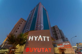 Hyatt Buyutat Apartment