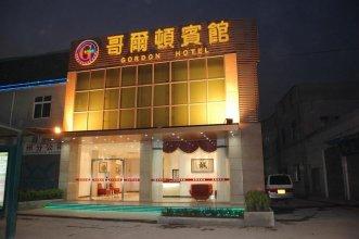 Gordon Hotel Guangzhou