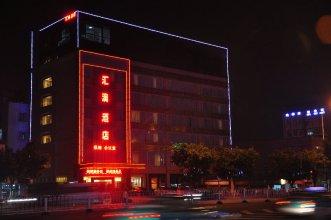Huiao Hotel
