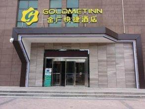 Goldmet Inn Xian Mingguang Road Branch