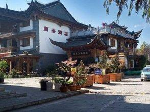 Eway Xintiandi Hotel - Kunming
