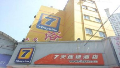 7Days Inn Shanghai Yan'an Xilu Subway Stop Branch