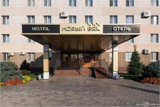 Парк-отель Новый век