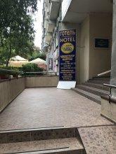 Hotel Znannya
