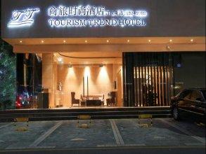 Shenzhen Tourism Trend Hotel