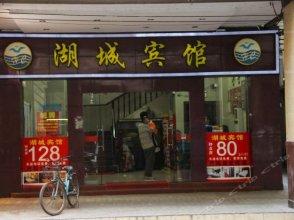 Hucheng Hostel