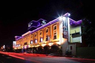 Wego Boutique Hotel Taoyuan