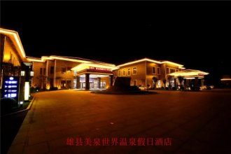 Meiquan Hot Spring World Holiday Hotel