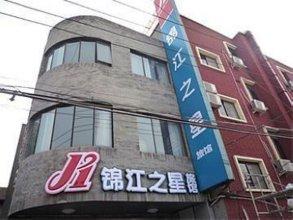 Jinjiang Inn Beijing Hepingmen