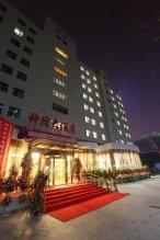 Xi'an Shen Long Hotel