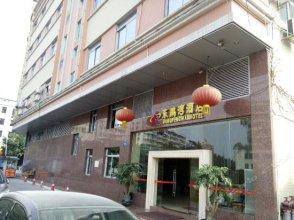Dongpengwan Business Hotel