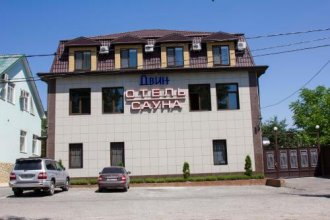 Hotel Sauna Dvin