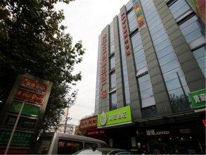 Hi Inn Shanghai Shibei Industrial Park