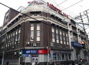 Shanghai Motel 168 - Nanjing East Road