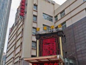 Taicang Jinglong Business Hotel