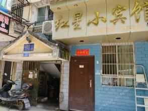 Jiujiang Hongshan Hotel