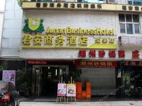 Jun'an Business Hostel (Bao'an)