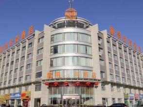 Zhongwei Nadi Fashion Hotel