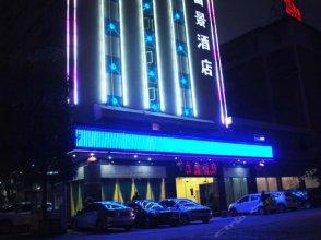 Kaiping Fujing Hotel