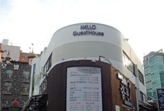 Hello Guesthouse - Hostel