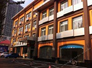 Huyue Hotel Shenyangbeizhan Huigong Street Store
