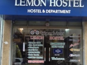 Hanoi Lemon Hotel