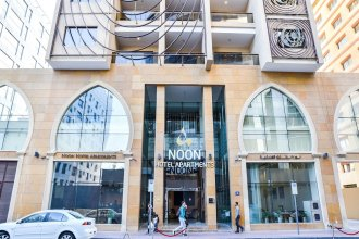 Noon Hotel Apartments