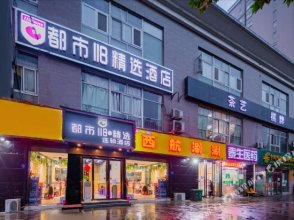 City 118 Selected Hotels (Xi 'an Xishao Store)