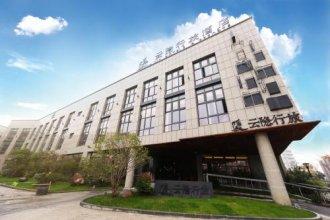 Shanghai UIN Hotel & Resort