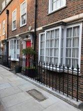 Yeoman's Row Townhouse
