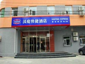 Hanting Express Inn Jiuxianqiao - Beijing