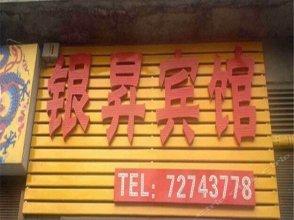 Yinsheng Hotel