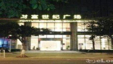 Guangzhou Erjiana Hotel