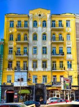 Kiev City Center