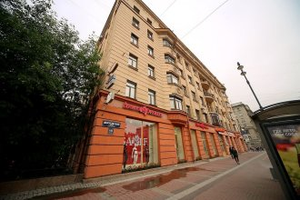 Апартаменты Welcome Home Московский 155