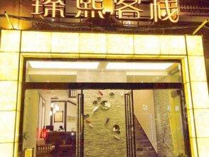Zhenxi Inn