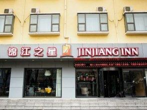 Jinjiang Inn Baoding Baigou