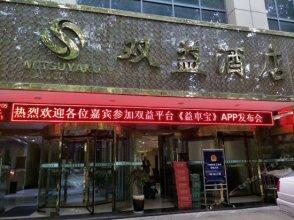Xi'an Shuangyi Hotel