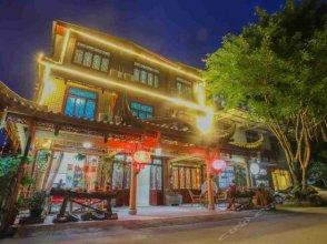 Juxiangyuan Hostel