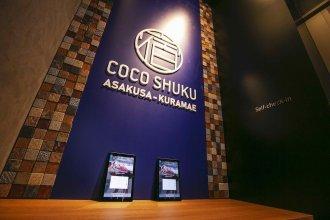 Coco Shuku Asakusa Kuramae