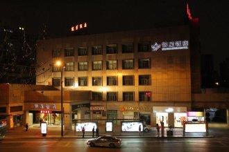 Hangzhou Silver Star Hotel