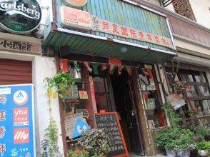 Suzhou Tongli International Youth Hostel