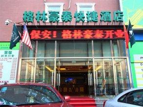 GreenTree Inn Beijing Chaoyang District Shilihe Subway Station Express Hotel