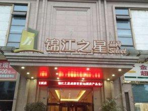 Jinjiang Inn Select Chengdu Daqfeng Huhui Avenue