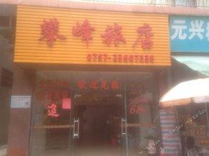 Panfeng Hostel