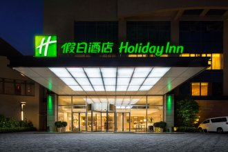 Holiday Inn Zhongshan Downtown, an IHG Hotel
