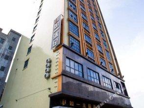 Ruyi Chain Hotel Huizhou Shiwan