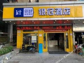 7 Days Inn Shenzhen Longgang Dafen Oil Painting Village Branch